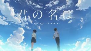 Your Name Kimi no Na wa película
