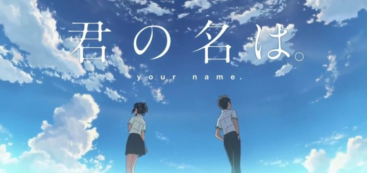 Your Name Kimi no Na wa película